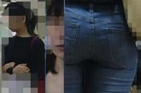 【フルHD】お尻動画05 デニムのお姉さんとチェックズボンのポニテお姉さん