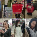 素人街撮り10 美人若妻二人から睨まれた結果wwww NEW